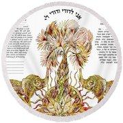 Elephants Ketubah- Reformed Humanistic Version Round Beach Towel