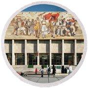 National Historical Museum Landmark And Mosaic Mural In Tirana A Round Beach Towel