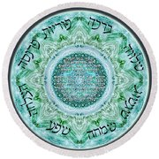 Home Blessing Round Beach Towel