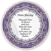 English Home Blessing Round Beach Towel