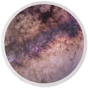 The Center Of The Milky Way Round Beach Towel