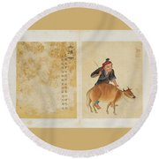 Watercolours On Papers With Popular Life Scenes And Inscriptions Round Beach Towel