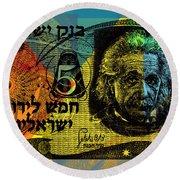 5 Israeli Pounds Banknote - Einstein Round Beach Towel