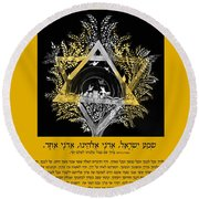 Son Blessing And Shema Israel In Hebrew Round Beach Towel