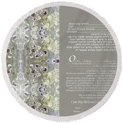 Interfaith Or Reformed Ketubah To Fill Round Beach Towel