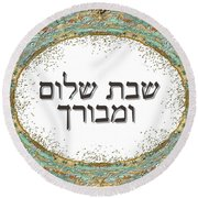 Shabat And Holidays Round Beach Towel