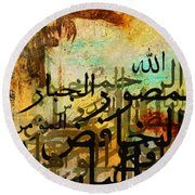 99 Names Of Allah 01 Round Beach Towel