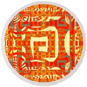 Abstract Maze Round Beach Towel