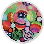 Allah Names - Circles Round Beach Towel