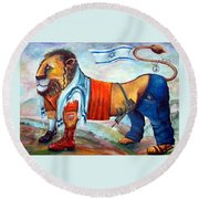 Am Israel Hay Round Beach Towel