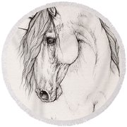 Andalusian Horse Portrait 2015 12 08 Round Beach Towel