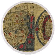 Antique Maps - Old Cartographic Maps - Antique Map Chinese Map Of The World, Ming Era Round Beach Towel