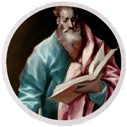 Apostle Saint Matthew Round Beach Towel