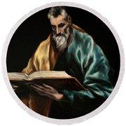 Apostle Saint Simon Round Beach Towel
