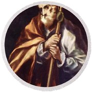 Apostle St Thaddeus Jude Round Beach Towel
