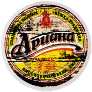 Apuaha Beer Sign Round Beach Towel