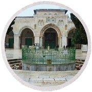 Aqsa Main Arches Round Beach Towel