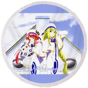 Aria Round Beach Towel