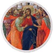 Arrest Of Christ Fragment 1311 Round Beach Towel