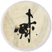 Chinese Zodiac - Year Of The Goat On Rice Paper Round Beach Towel