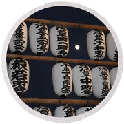 Asakusa Temple Lanterns With Moon Round Beach Towel