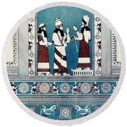 Assyrian King, C720 B.c Round Beach Towel