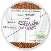 Azerbaizian Round Beach Towel