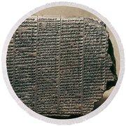 Babylonian Calendar Round Beach Towel