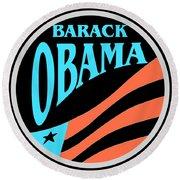 Barack Obama Design Round Beach Towel