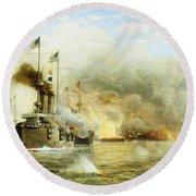 Battleships At War Round Beach Towel