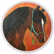 Bay Arabian Round Beach Towel