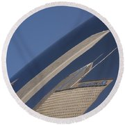Bean Reflection Round Beach Towel