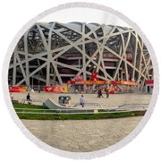 Beijing National Olympic Stadium Round Beach Towel