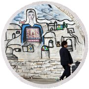 Beit Jala - I Am Looking At You Round Beach Towel