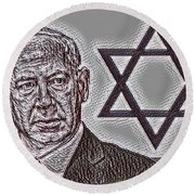 Benjamin Netanyahu With Star Of David Round Beach Towel