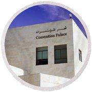 Bethlehem - Convention Palace2 Round Beach Towel