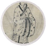Bian Que, Ancient Chinese Physician Round Beach Towel