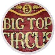 Big Top Circus Round Beach Towel
