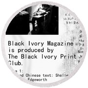 Black Ivory Issue 1 Page 2 Round Beach Towel