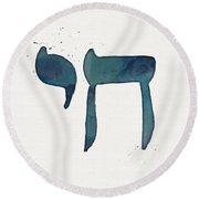 Blue Chai- Hebrew Art By Linda Woods Round Beach Towel