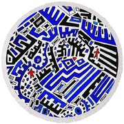 Blue Maze Round Beach Towel