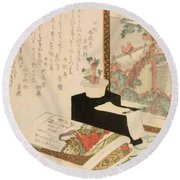Cards Fukujuso Flowers And Screen Round Beach Towel