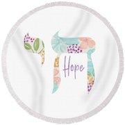 Chai Hope- Art By Linda Woods Round Beach Towel