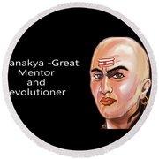 Chanakya The Great Round Beach Towel