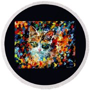 Charming Cat Round Beach Towel