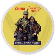 China - First To Fight - Ww2 Round Beach Towel
