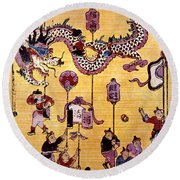 China: New Year Card Round Beach Towel