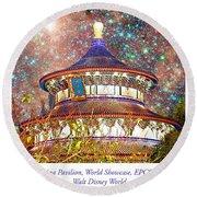 China Pavilion, World Showcase, Epcot, Walt Disney World Round Beach Towel