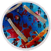 China Touch Round Beach Towel