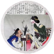 Chinese Cartoon, C1895 Round Beach Towel